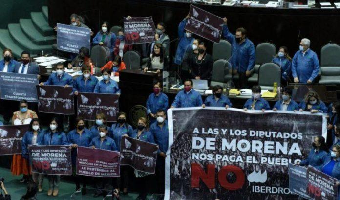 Reforma Eléctrica, capricho de AMLO: oposición en el Congreso