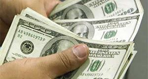 Dólar sigue a la baja hoy martes 11 de mayo