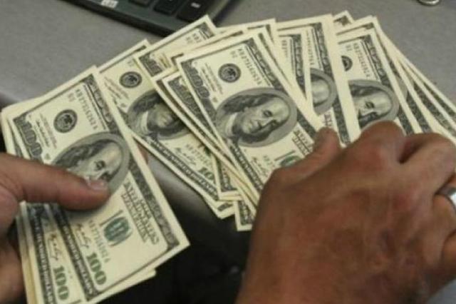 Así amaneció el dólar frente al peso este 3 de julio