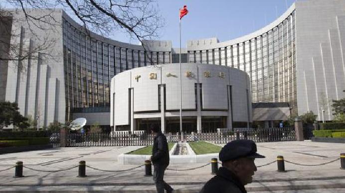 China mantendrá una política monetaria prudente, flexible y selectiva