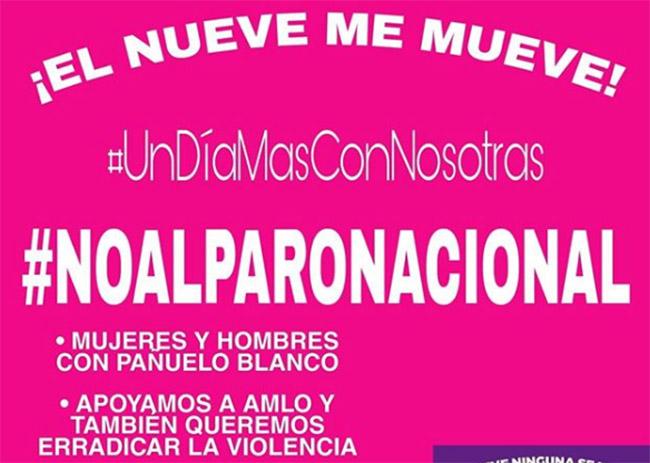 Gutiérrez Müller ahora dice no al paro nacional de mujeres