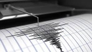 Registran sismo de 4.2 en Ahome, Sinaloa