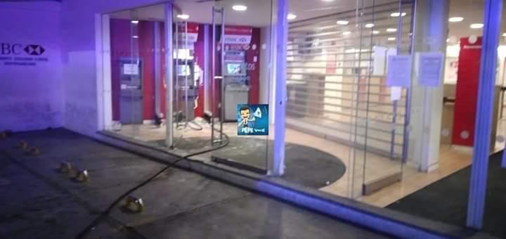 Amarran cajero automático para robarlo en Rafael Lara Grajales